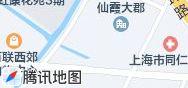 [长宁]上海华液加气站有限公司