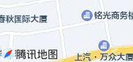 和颐酒店(中山公园店) 20150327