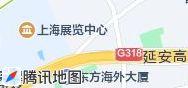 [静安]上海延安中路油气站有限公司