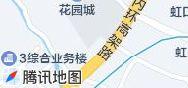 [虹口]上海昆仑新奥清洁能源股份有限公司中山北一路加气站