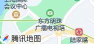 东方明珠广播电视塔售票处(丰和路)