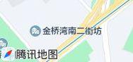 [浦东]上海液化公司金桥加气站
